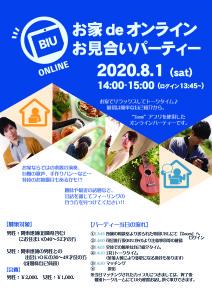 2020_08_01_000877 (1)